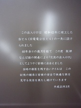 S200903hanshin_074