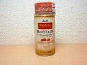 S200904echika_011