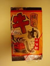S200905kokuraobihiro_001
