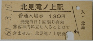 Kouken_049
