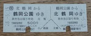 Dsc04830_r
