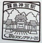 20070220073111