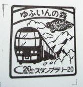 20070220076111