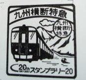 200702200771111