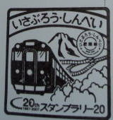 20070220079111