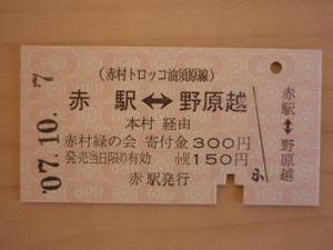 200710kyusyu2022911