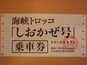 200710kyusyu2023011_2