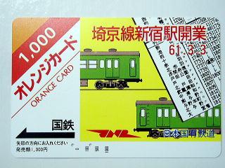 Card2001711