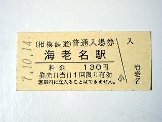 Kouken2005711