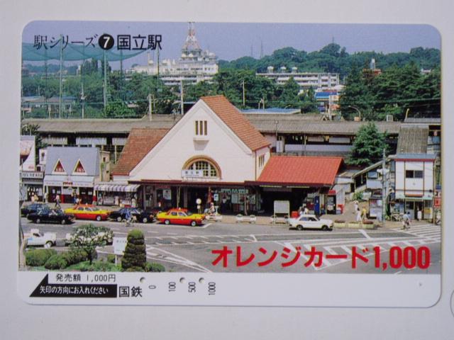 Card_010