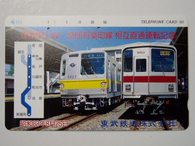 Card_020
