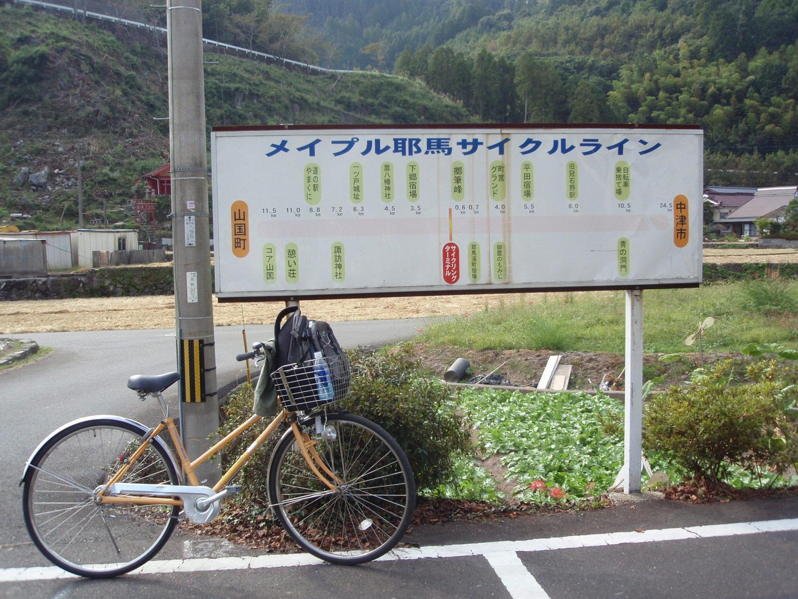 200710kyusyu_035