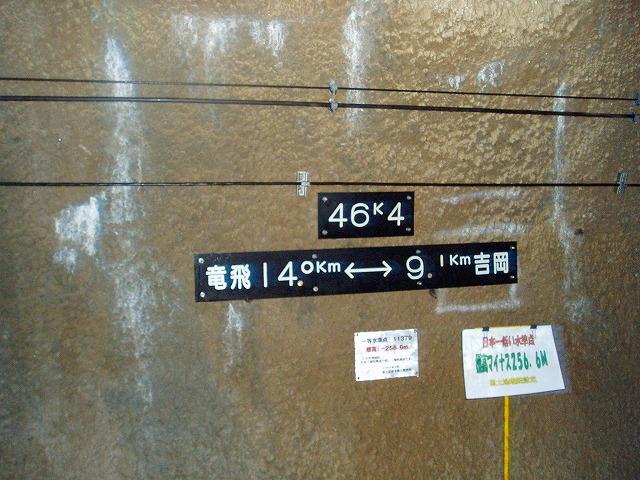 S200608seikan_029