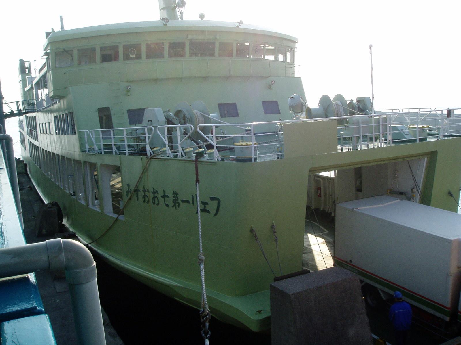 2007_143