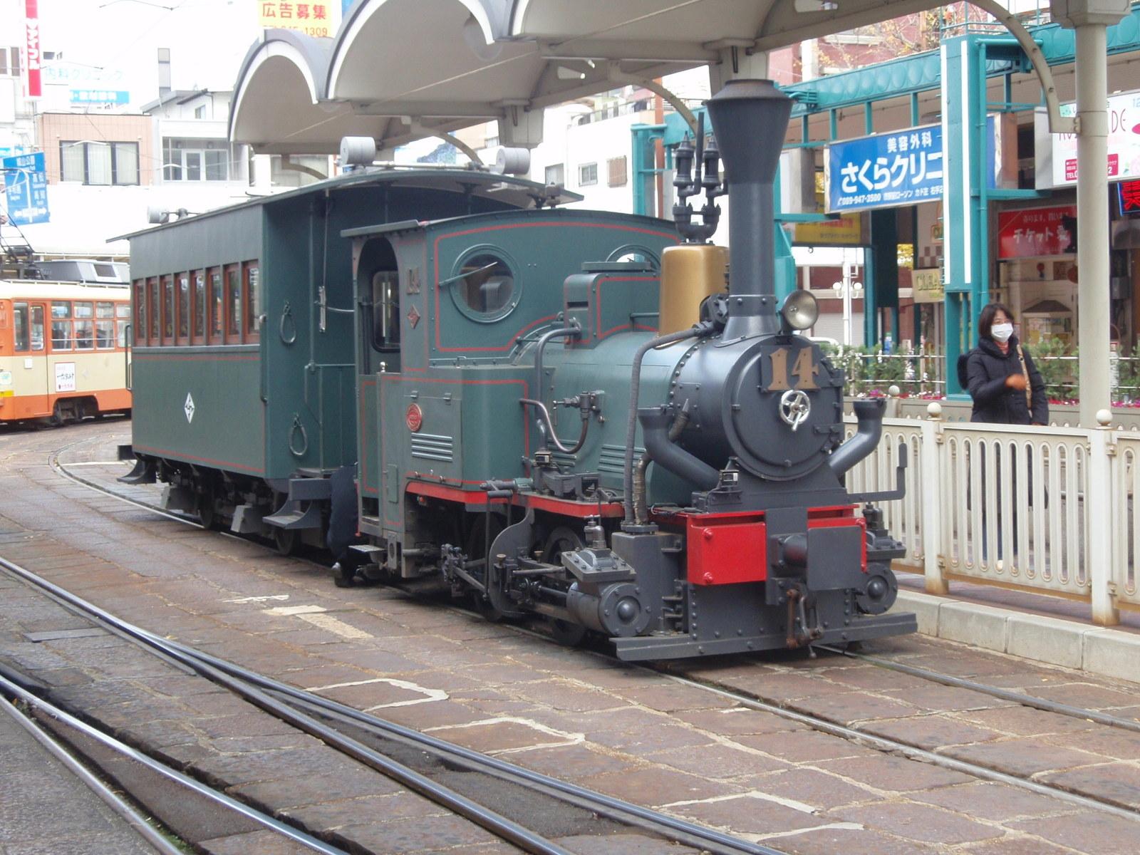 200812sikoku_029