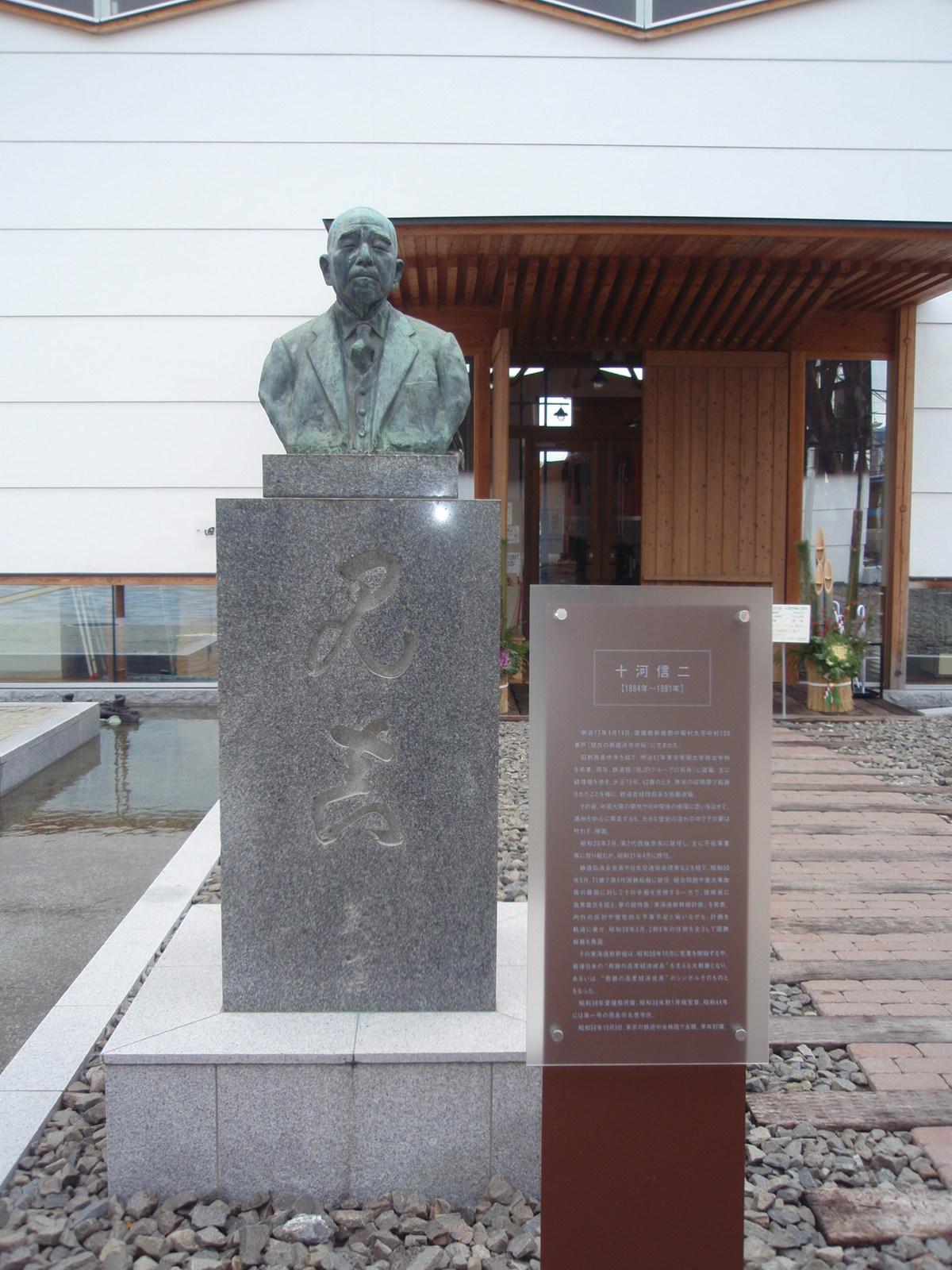 200812sikoku_097