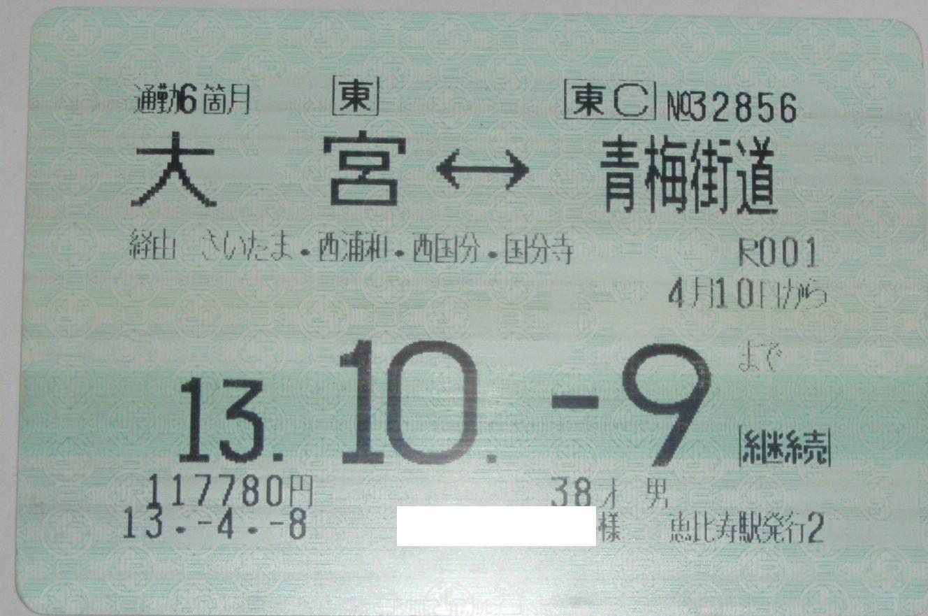 200812sikoku_215