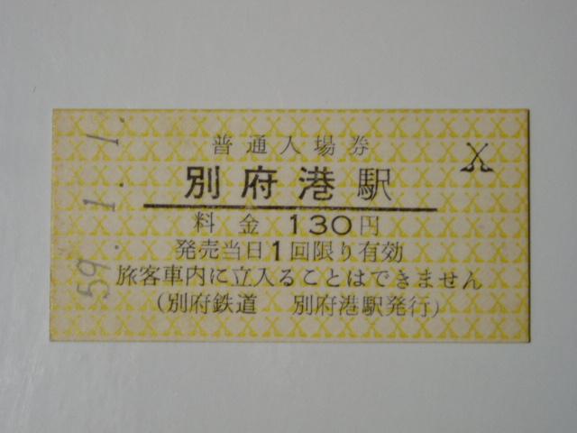 Kouken_116