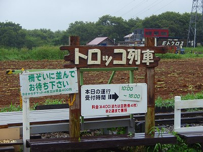 S200808narita_029