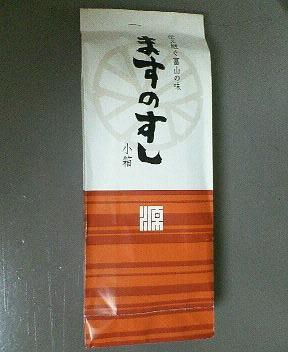 2008123118080001_2