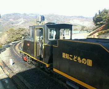 愛知こどもの国 こども汽車