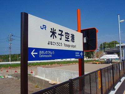S200807kansai_012