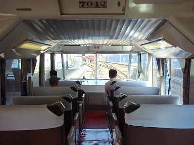 S200807kansai_051
