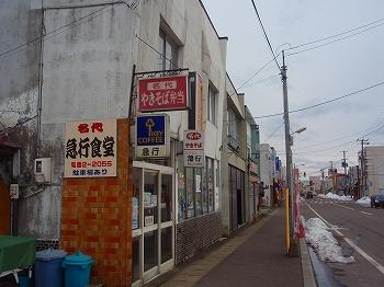 S200902hokkaido_201