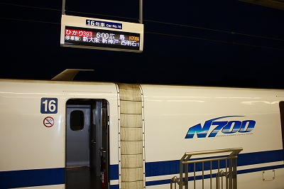 S200902tuyama_001