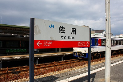 S200902tuyama_075