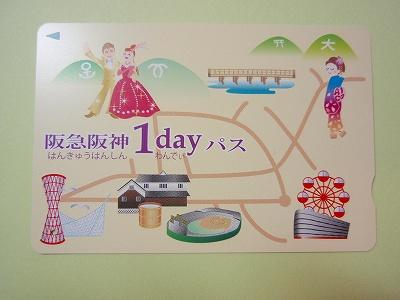 S200903hanshin_159