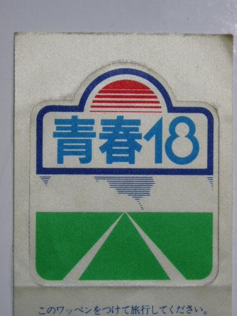 Ticket_009