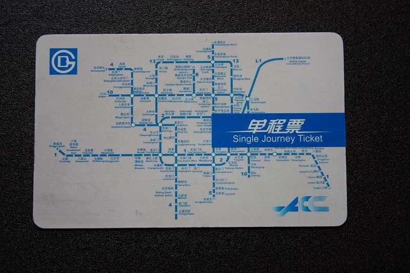 S200903hokuso_151
