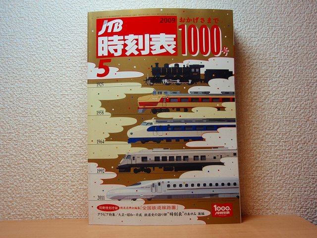 S200904echika_016