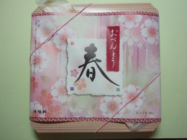 200905keikyu_018