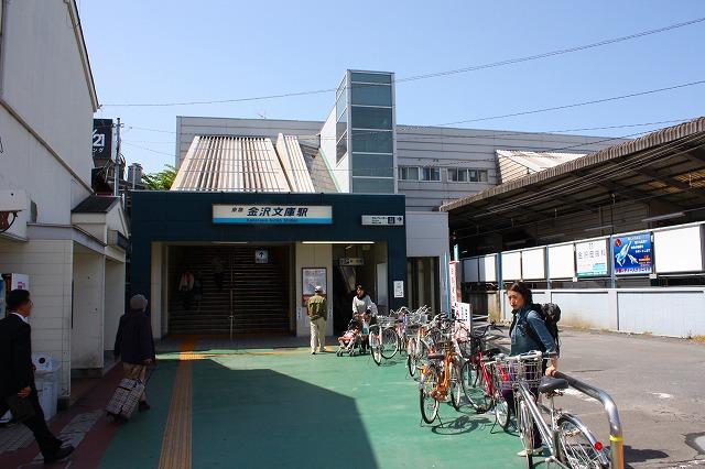 S200904keikyu_001