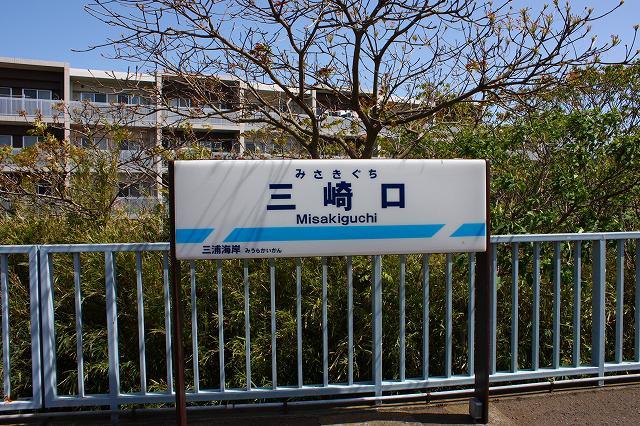 S200904keikyu_040