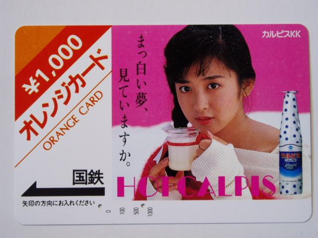 Card_014