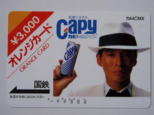 Card_015