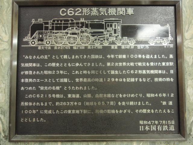 200907chiba_002