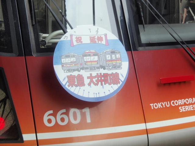 200907oimachi_031