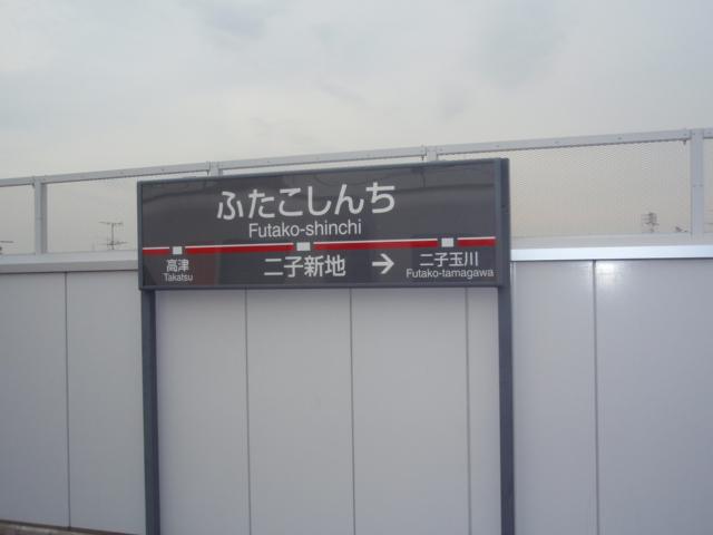 200907oimachi_043