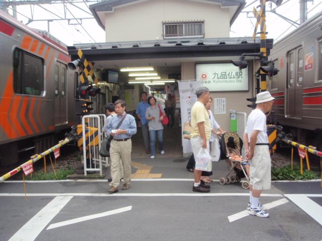 200907oimachi_057