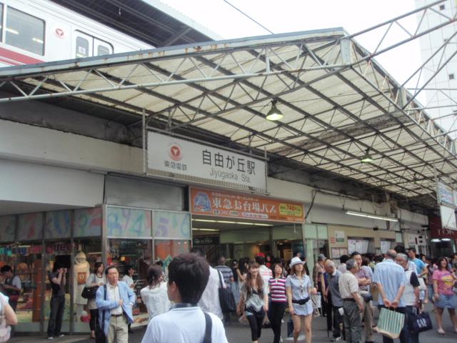 200907oimachi_064