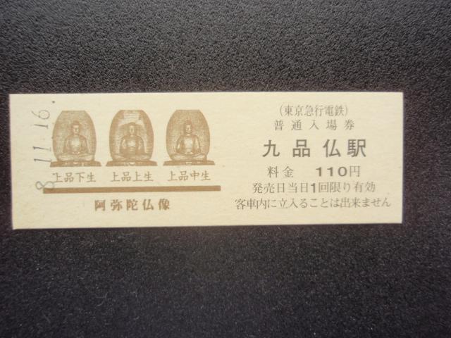 200907oimachi_091