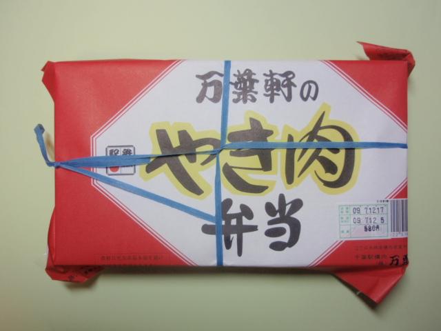 200907oimachi_095