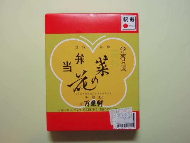 200907oimachi_122