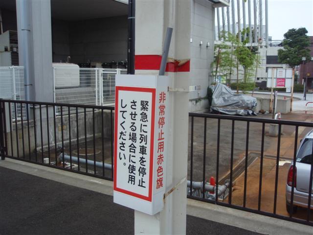200809tohoku_043_small