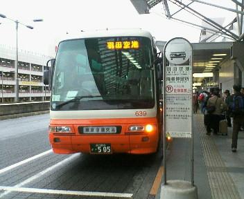 長崎県島巡りの旅1<br />  (羽田空港行