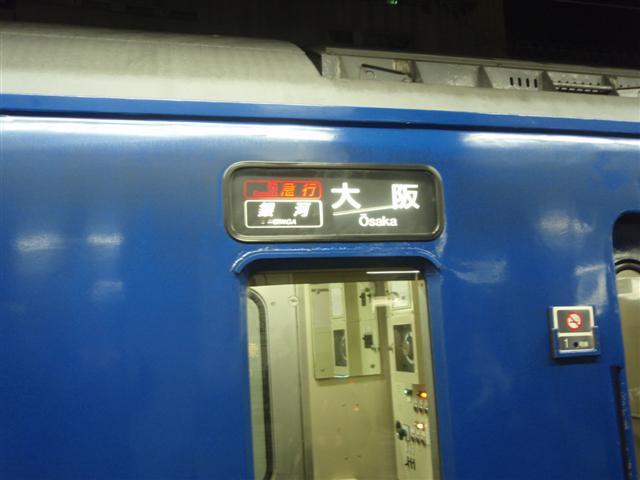 200803tyubu_004_small